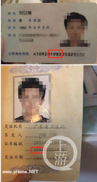 浙大医学博士被指婚内出轨多名患者 校方:正在调查