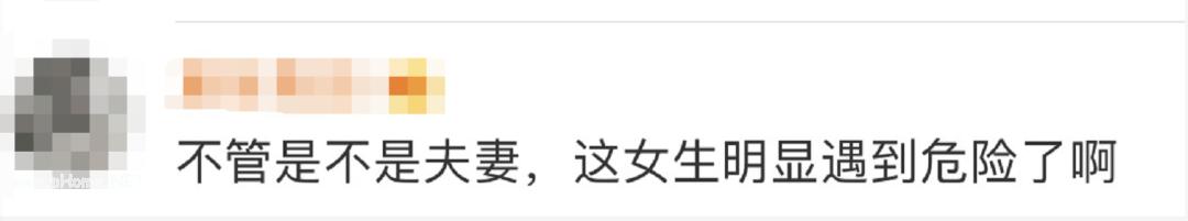 女子凌晨小区内被陌生男子袭击,保安竟无视?!官方通报→