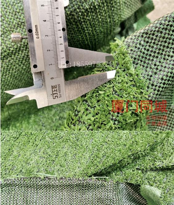 [家居生活]厦门仿真绿草皮 草地坪 墙壁围挡 假草皮操场幼儿园 铺盖地毯加密1.0 1.5 2.0装饰草皮
