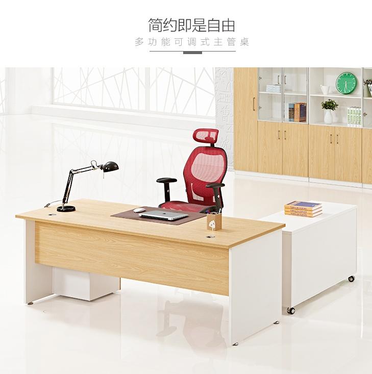 经理桌11.png