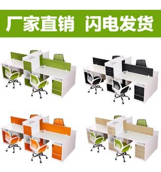 [家居生活]办公家具 办公桌 老板桌 会议桌 文件柜 屏风隔断 沙发茶几