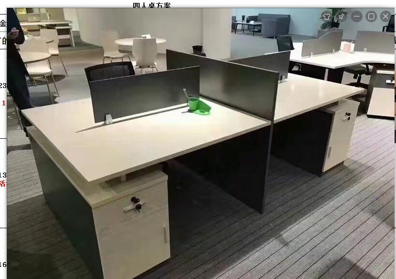 [家居生活]办公家具厂专业定制屏风卡位办公桌椅老板台会议桌文件柜子老板桌长条桌