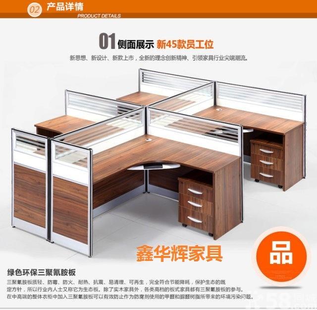 [家居生活]工厂专业定做:办公桌,办公椅,老板桌,会议桌,文件柜
