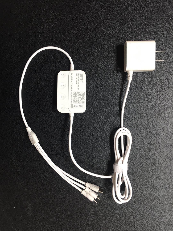 [数码通讯]找场所免费放共享充电线