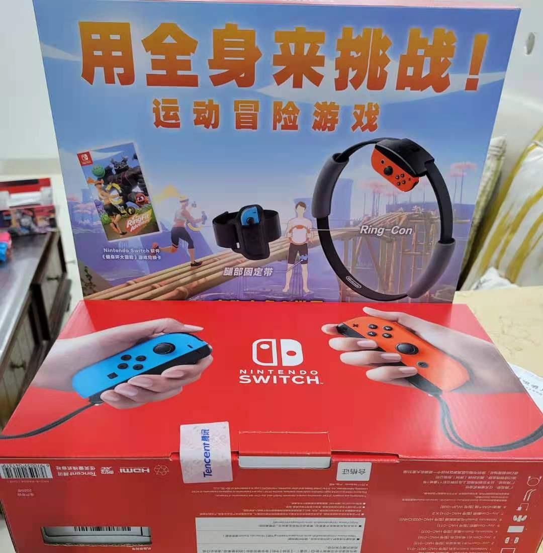 [数码通讯]任天堂 Nintendo Switch 国行续航增强版红蓝主机 & 健身环大冒险套装