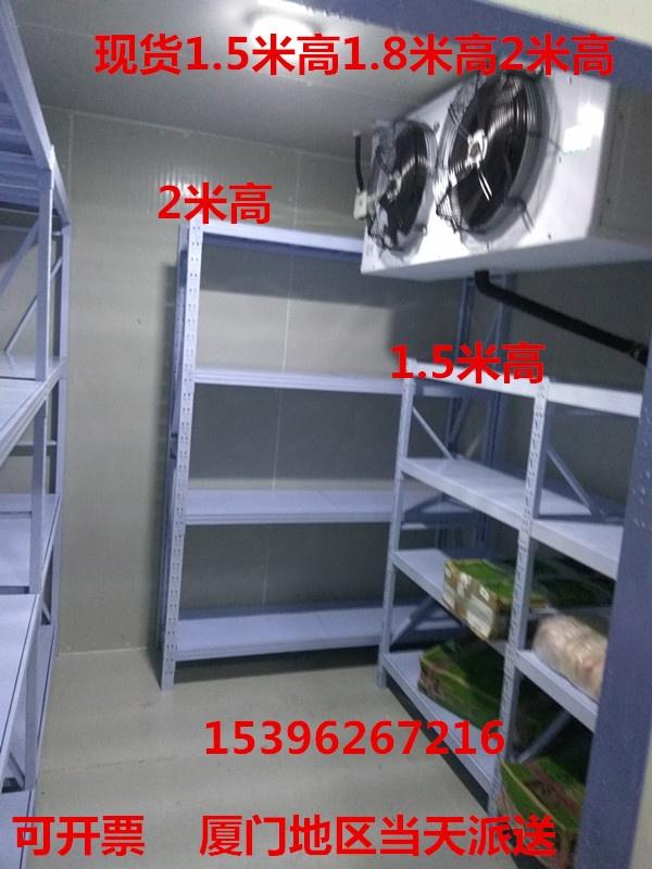[家居生活]厦门同安集美漳州泉州轻型中型工业货架置物架