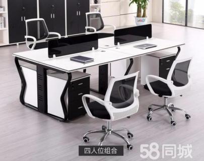 [家居生活]工厂支持定制桌椅家具班台组合办公桌老板台前台会议桌文件柜屏风卡位各种时尚办公桌椅