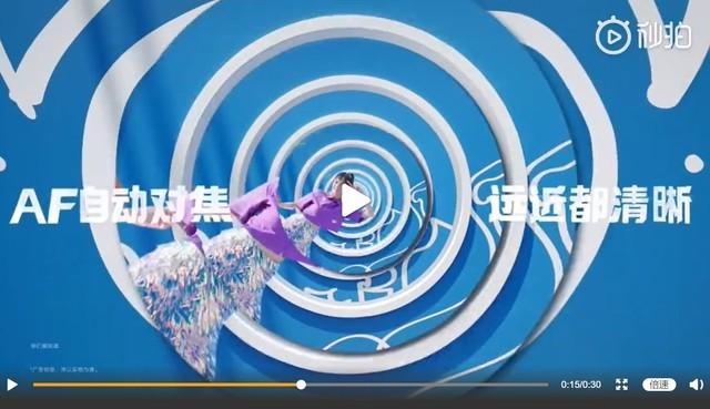 vivo S7外观全曝光 正面小刘海背面酷似X50