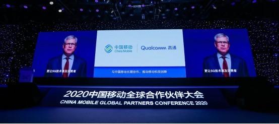 就5G问题 中国移动和高通联手办了件大事