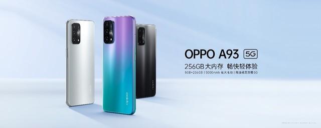 OPPO A93 5G<a href=http://www.xmsouhu.com target=_blank class=infotextkey>手机</a>开启预售,256G超大内存售价1999元