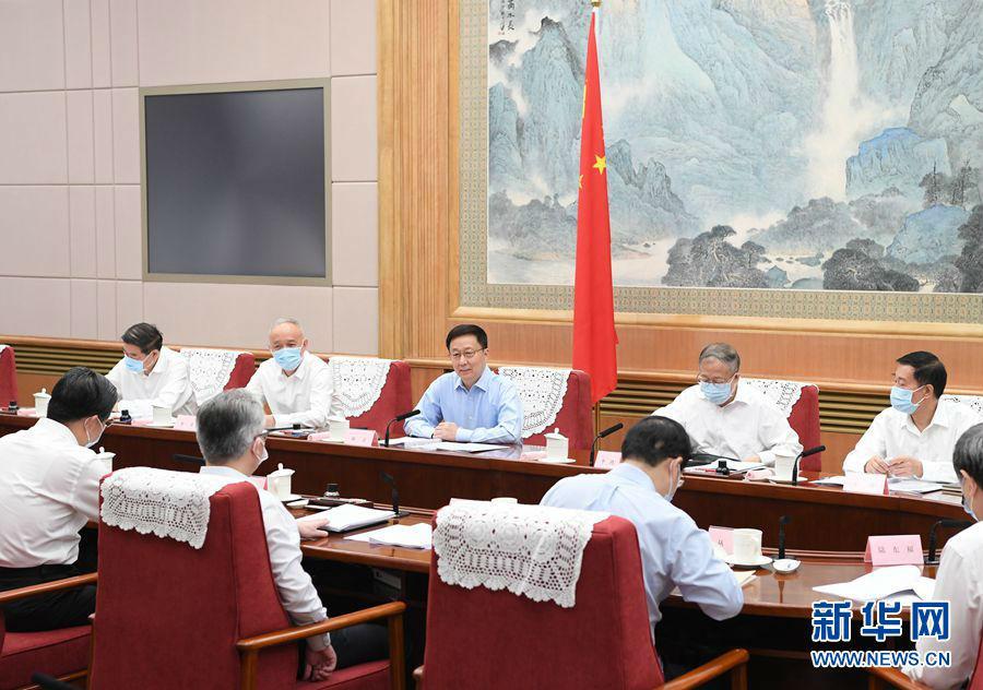 韩正主持召开京津冀协同发展领导小组会议