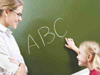 教育机构项目加盟,成人教育加盟市场如何