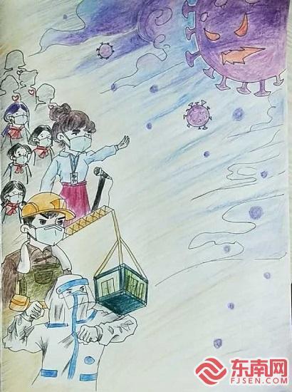 厦门市六中学生以情为笔以画暖心 助力抗击疫情