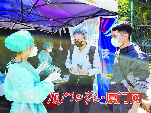 厦门:八项措施确保核酸检测现场秩序